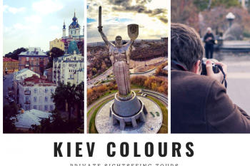 We invite you to Kyiv private sightseeing tours