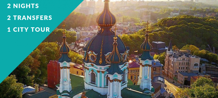 Package holidays, 2 nights in Kyiv, from 165 US $ per pax in double room